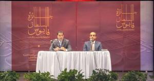 مكتب جائزة السلطان قابوس للثقافة والفنون والآداب يعقد مؤتمرا للتعريف بالجائزة في القاهرة