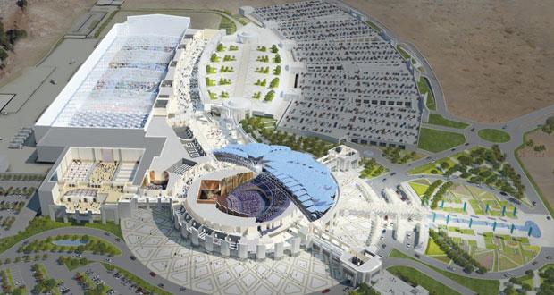 """أكتوبر القادم.. """"عمان للمؤتمرات والمعارض"""" يستعرض حلوله المبتكرة لفعاليات الأعمال في جولته الأوروبية الثالثة"""