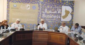 الغرفة تكشف تفاصيل ملتقى فرص الأعمال الثالث (16 ـ 17 نوفمبر القادم) بمشاركة عالمية