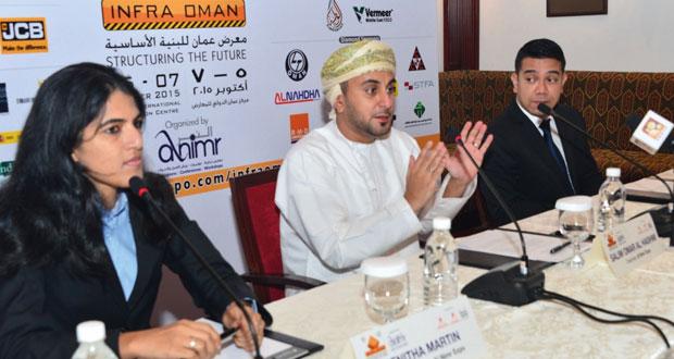 معرض عمان للبنية الأساسية يستعرض الفرص الاستثمارية المتاحة بالقطاع