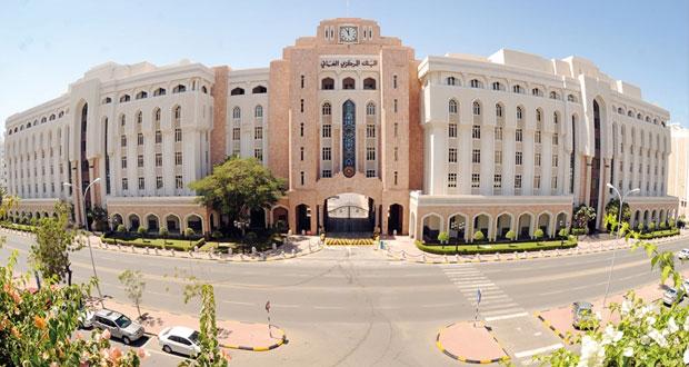89.29 مليون ريال عماني صافي أرباح البنوك التجارية المحلية.. وتوقعات بنمو محافظ الإقراضية والودائع