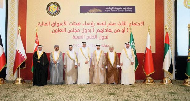 السلطنة تشارك في اجتماعات الجهات الرقابية لأسوق الأوراق المالية بقطر