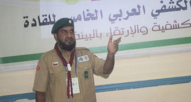 كشافة السلطنة تشارك في منتدى قادة الكشافة العرب بالأردن