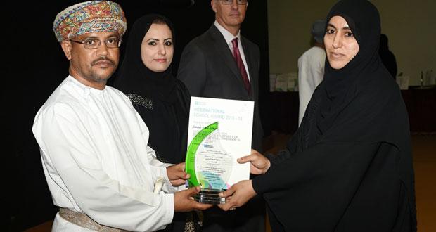 """""""التربية والتعليم"""" تنظم الحفل التكريمي للجائزة الدولية للمدارس"""