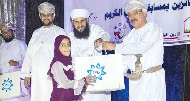 وزير الإسكان يكرم 58 متسابقا في مسابقة حفظ القرآن الكريم بالمصنعة