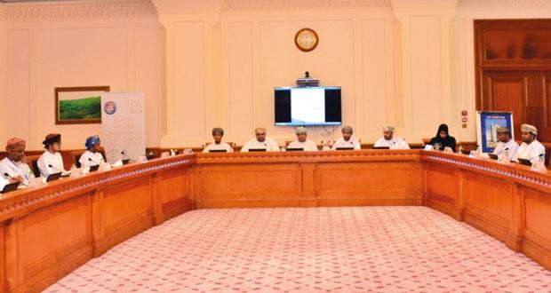 برنامج حول الوثائق والمحفوظات لموظفي المجالس البرلمانية بدول المجلس