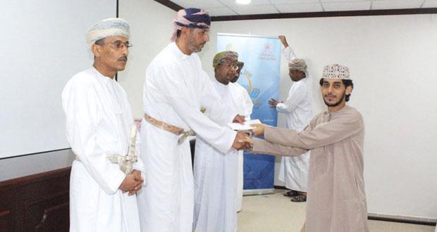 الاحتفال بختام برنامج شبابي بمحافظة ظفار