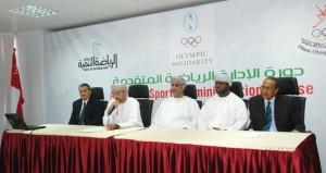 انطلاق دورة الإدارة الرياضية المتقدمة بمشاركة واسعة من الإداريين الرياضيين