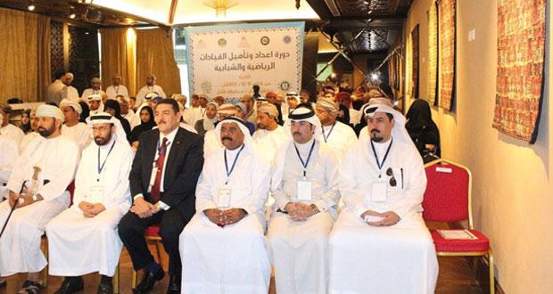 افتتاح فعاليات دورة إعداد القيادات الرياضية الشبابية التي تستضيفها وزارة الشؤون الرياضية