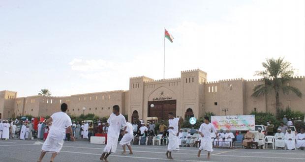 دائرة الشؤون الرياضية بالداخلية تنظم مهرجان الألعاب والرياضات التقليدية لشباب أندية المحافظة