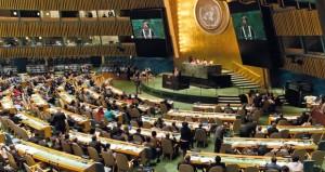 مجلس الشورى يشارك في المؤتمر الدولي الرابع لرؤساء البرلمانات بنيويورك