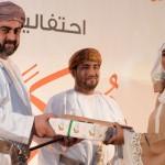 تيمور بن أسعد يرعى حفل تكريم 172 شاباً عمانياً من الحاصلين على جوائز وطنية ودولية