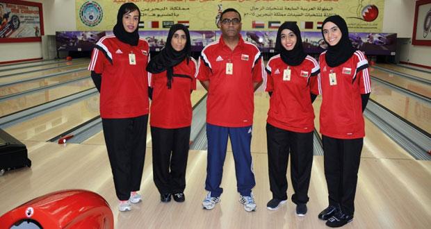 في البطولة العربية للبولينج بالمنامة .. فتياتنا يحصلن على المركز الخامس ويتطلعن إلى منصات التتويج في مسابقة الفرق اليوم
