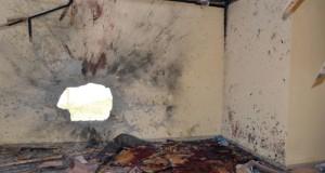عشرات القتلى بهجوم على مسجد في نيجيريا