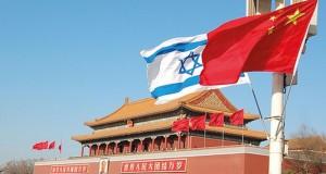 قضايا: الصين وإسرائيل كيف عبرت تل أبيب سور الصين العظيم؟