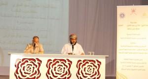 ندوة حول الاستشراق وعلاقته بالثقافة الإسلامية بولاية الرستاق