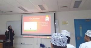 محاضرة تعريفية لطلبة جامعة السلطان قابوس عن اختصاصات مجلس الدولة