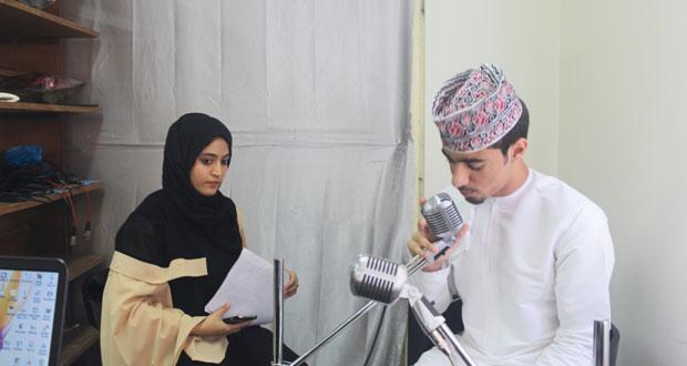 تدشين الإذاعة الداخلية بتطبيقية صحار ببرنامج يستهدف ذوي الاعاقة
