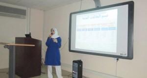 محاضرة تعريفية حول الرابطة العمانية لطلبة المهن الصحية بمعهد إبراء للتمريض