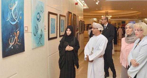 """""""الفنون التشكيلية"""" تفتتح المعرض السنوي العاشر للخط العربي والتشكيلات الحروفية وتكرم الفائزين"""