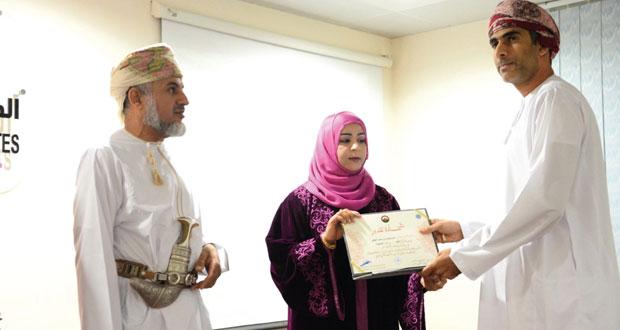 المنتدى الأدبي يكرم الفائزين في مسابقته الأدبية بمقر الجمعية العمانية للكتاب والأدباء