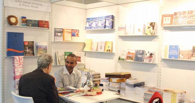 جامعة السلطان قابوس تواصل مشاركتها في معرض فرانكفورت الدولي للكتاب