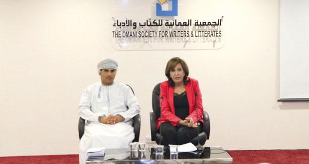 ليلى الأطرش تحاضر حول المرأة وحضورها في الواقع الأدبي والإبداعي العربي