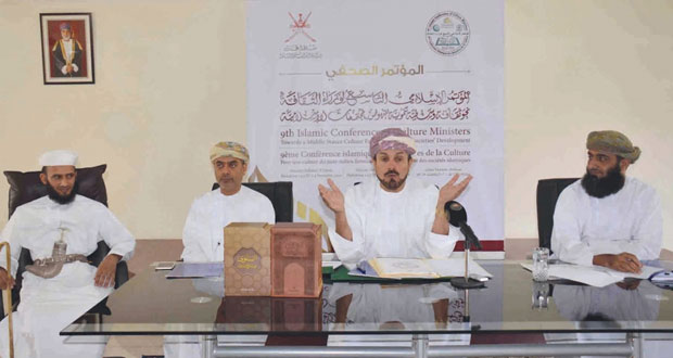السلطنة تستضيف اجتماع وزراء الثقافة بالدول الإسلامية .. نوفمبر المقبل