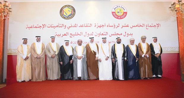 السلطنة تشارك في الاجتماع الـ15 لرؤساء أجهزة التقاعد والتأمينات الاجتماعية بدول المجلس في قطر