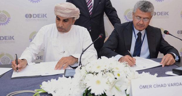 شركة عمانية ـ تركية مشتركة ضمن حصيلة زيارة وفد رجال الأعمال لأسطنبول