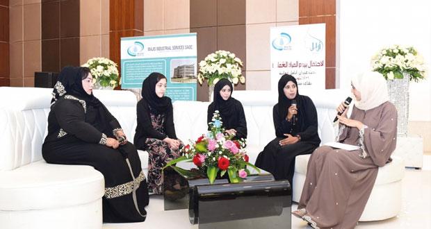 لقاء مفتوح يناقش دور المرأة في ريادة الأعمال بمحافظة شمال الباطنة