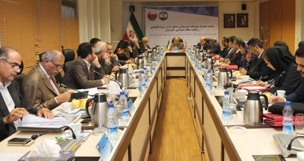 بحث إمكانيات التعاون بين السلطنة وإيران في مجالات المناطق الحرة