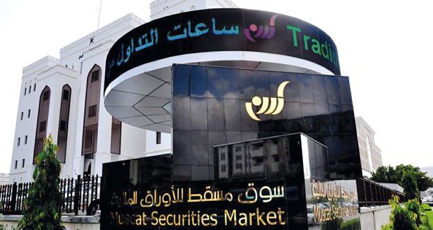 فتح باب الاكتتاب لإصدار أول صكوك سيادية في السلطنة مستشار وزارة المالية ورئيس لجنة إصدار الصكوكً:
