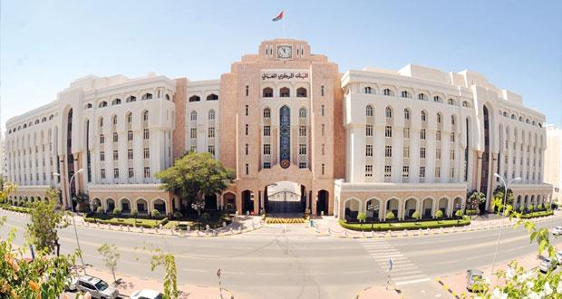336 مليون ريال عماني قيمة الإصدار الأول من الصكوك السيادية بالسلطنة