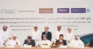 السلطنة توقع اتفاقية تأسيس صندوق الغذاء الخليجي ـ الياباني