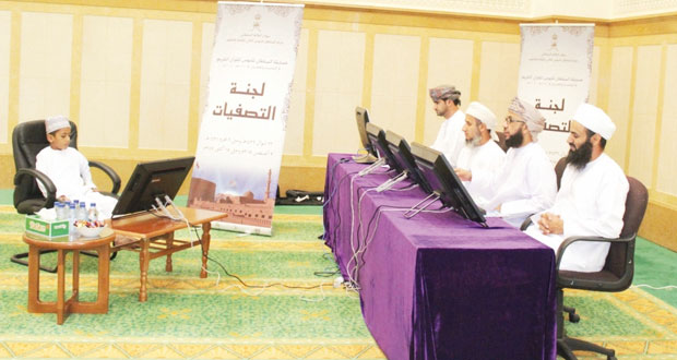 لجنة التصفيات الأولية لمسابقة السلطان قابوس للقرآن الكريم الـ(25) تستمع للمتسابقين بمركزي صور وجعلان بني بوحسن