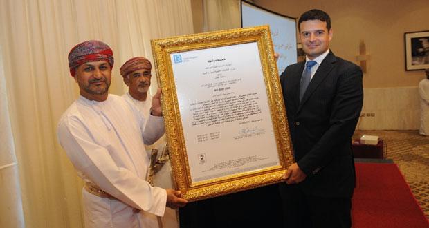 """"""" البلديات الإقليمية """" تحتفل باستلام شهادة الايزو (9001-2008م)"""