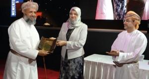 وزيرة التعليم العالي ترعى احتفال كلية مجان الجامعية بمرور عشرين عاما على تأسيسها