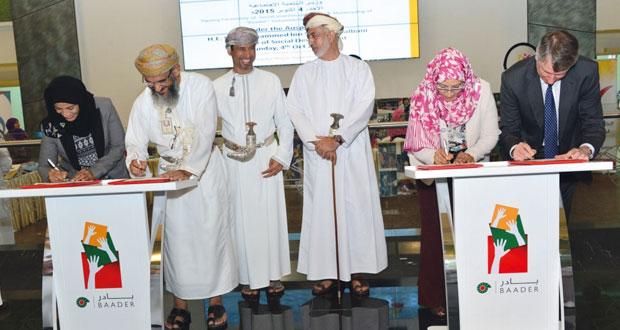 تنمية نفط عمان توقع مذكرات تفاهم مع 18 جمعية أهلية ومهنية لتقديم دعم مالي لهم
