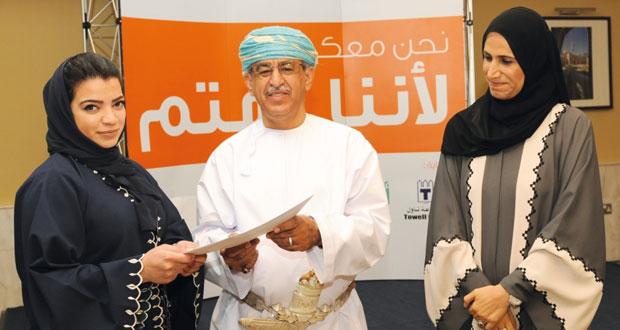 وزير الصحة يرعى ختام المرحلة الأولى من حملة تحرك عمان (تحرككم)