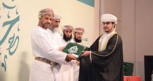 كلية العلوم الشرعية تحتفل بتخريج ثلاث دفعات من طلبتها