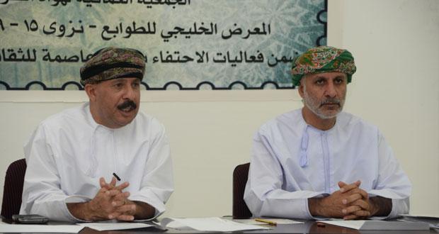 البكري يفتتح المعرض الخليجي الأول للطوابع ويدشن طوابع احتفاء بنزوى عاصمة الثقافة الإسلامية