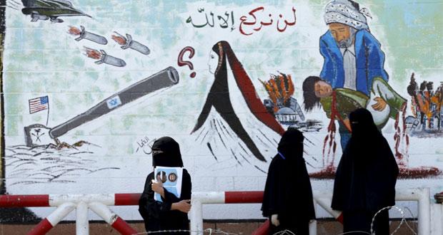 اليمن : قوات هادي تتسلم عددا من المقرات بتعز وتعزز تقدمها بـ 5 آلاف عنصر من المقاومة الشعبية