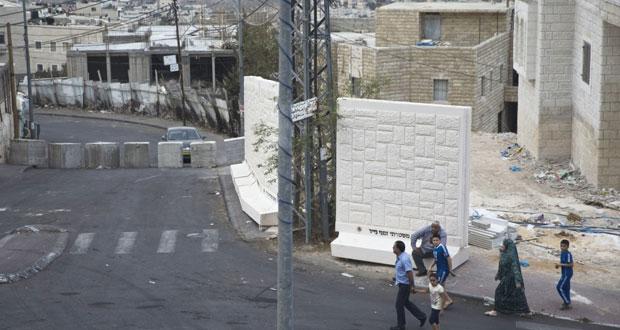 إسرائيل تسمن استيطانها بالاستيلاء على مبنيين سكنيين بسلوان