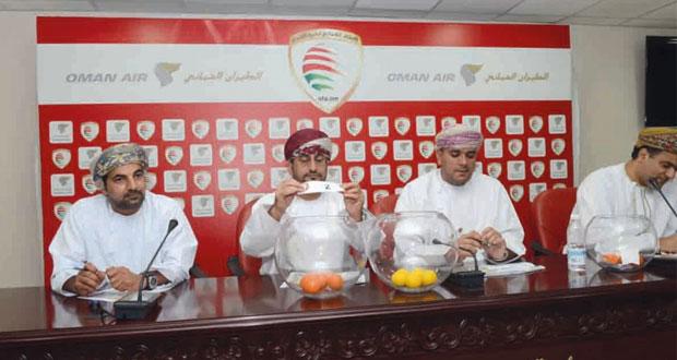 سحب قرعة التصفيات الأولية المؤهلة لدور الـ 32 لكأس جلالته لكرة القدم