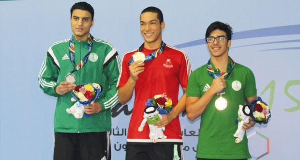 في دورة الألعاب الخليجية الثانية بالدمام.. منتخب السباحة يحصد أربع ميداليات ويرفع رصيد السلطنة إلى 15 ميدالية ملونة