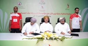 مؤسسة الزبير و اتحاد اليد يوقعان اتفاقية شراكة لمدة عام بمباركة الأولمبية العمانية