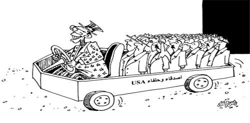أصدقاء وحلفاء USA