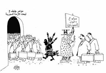 مؤتمر جنيف 2 لبحث الأزمة السورية