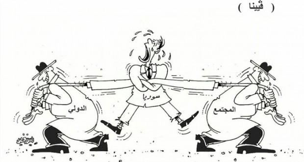 ُسوريا والمجتمع الدولي